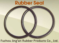 Fuzhou Jing'an Rubber Products Co., Ltd.