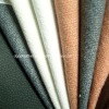 Leather - Dongguan Qianding Leather Co., Ltd.