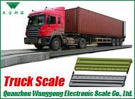 Quanzhou Wanggong Electronic Scale Co., Ltd.