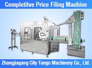 Zhangjiagang City Tango Machinery Co., Ltd.
