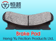 Heng Yu Friction Products Ltd.