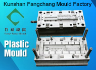 Kunshan Fangchang Mould Factory