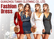QUANZHOU TIANYI CLOTHING CO., LTD.