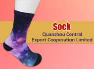 Quanzhou Central Export Cooperation Limited