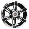 Alloy Wheel - Ningbo Yushine International Co., Ltd.