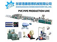 Zhangjiagang Conbo Machinery Co., Ltd.