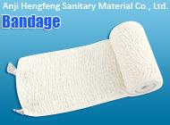 Anji Hengfeng Sanitary Material Co., Ltd.