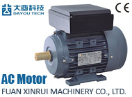 FUAN XINRUI MACHINERY CO., LTD.