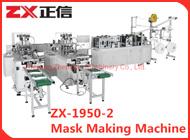 Zhejiang Zhengxin Machinery Co., Ltd.