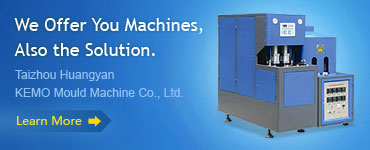 Taizhou Huangyan KEMO Mould Machine Co., Ltd.