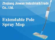 Zhejiang Jinwan Industrial&Trade Co., Ltd.
