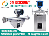 Beijing Sincerity Automatic Equipment Co., Ltd. Tongzhou Branch