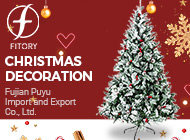 Fujian Puyu Import and Export Co., Ltd.