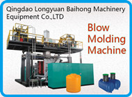 Qingdao Longyuan Baihong Machinery Equipment Co., Ltd.
