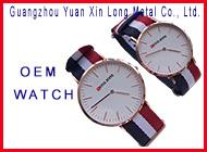 Guangzhou Yuan Xin Long Metal Co., Ltd.
