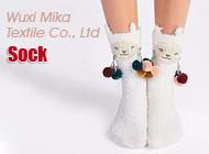 Wuxi Mika Textile Co., Ltd