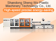 Shandong Sheng Wo Plastic Machinery Technology Co., Ltd.