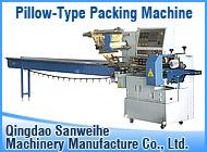 Qingdao Sanweihe Machinery Manufacture Co., Ltd.