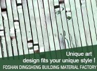 FOSHAN DINGSHENG BUILDING MATERIAL FACTORY