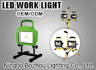 Ningbo Bozhou Lighting Co., Ltd.