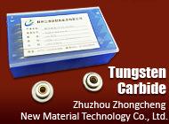 Zhuzhou Zhongcheng New Material Technology Co., Ltd.