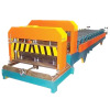Roll Forming Machine - Shanghai Baosheng Machinery Industry Co., Ltd.