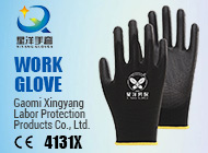 Gaomi Xingyang Labor Protection Products Co., Ltd.