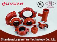 Shandong Luyuan Fire Technology Co., Ltd.