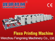 Wenzhou Fengming Machinery Co., Ltd.
