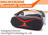 Guangzhou Discover Zone Digital Technology Co., Ltd.