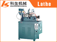 Cixi Dongni Machinery Manufacturing Co., Ltd.