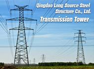 Qingdao Long Source Steel Structure Co., Ltd.
