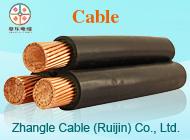 Zhangle Cable (Ruijin) Co., Ltd.