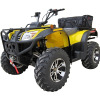 ATV - Zhejiang Bode Industrial Co., Ltd.