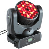 Moving Head Light - Guangzhou GBR Proligh Group Co., Ltd.