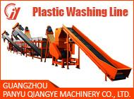 GUANGZHOU PANYU QIANGYE MACHINERY CO., LTD.