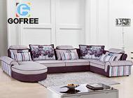 Gofree International Trading Co., Ltd.