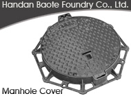 Handan Baote Foundry Co., Ltd.