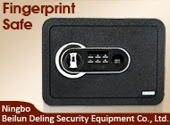 Ningbo Beilun Deling Security Equipment Co., Ltd.