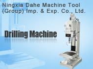 Ningxia Dahe Machine Tool (Group) Imp. & Exp. Co., Ltd.