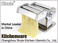 Changzhou Shule Kitchen Utensils Co., Ltd.