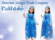 Shenzhen Mingyi Trade Company