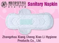 Zhangzhou Xiang Cheng Xiao Li Hygiene Products Co., Ltd.