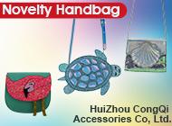 HuiZhou CongQi Accessories Co, Ltd.