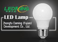 Zhongfu Daming (Fujian) Development Co., Ltd.