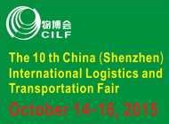The 10th China(Chenzhen) International Logistics and Transportation Fair