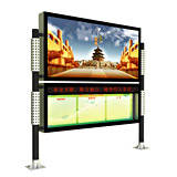LED Screen Outdoor Standing Aluminum Advertising Light Box