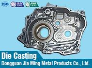 Dongguan Jia Ming Metal Products Co., Ltd.