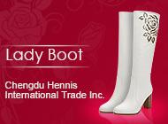 Chengdu Hennis International Trade Inc.