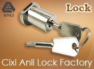 Cixi Anli Lock Factory